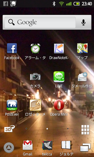 20130116-234031.png