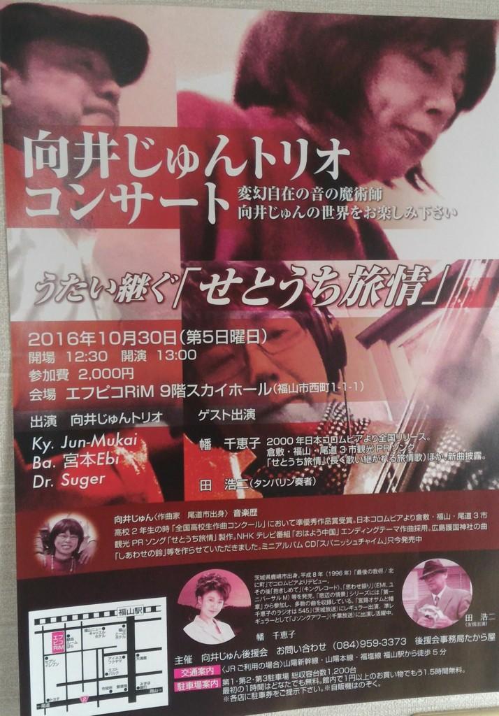 f:id:yasukun2006:20161001150247j:plain