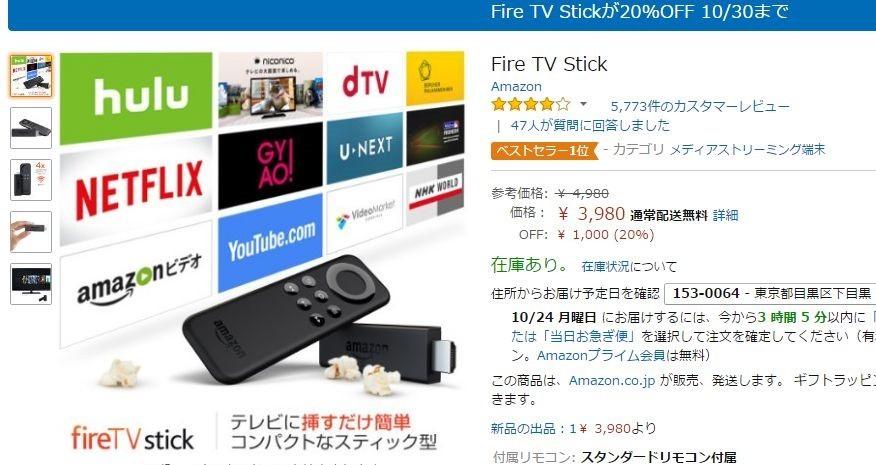 f:id:yasukun2006:20161024103956j:plain
