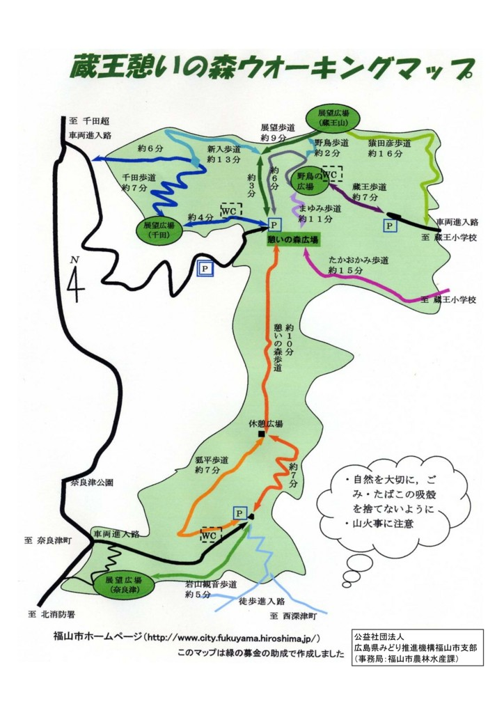 f:id:yasukun2006:20161125062005j:plain