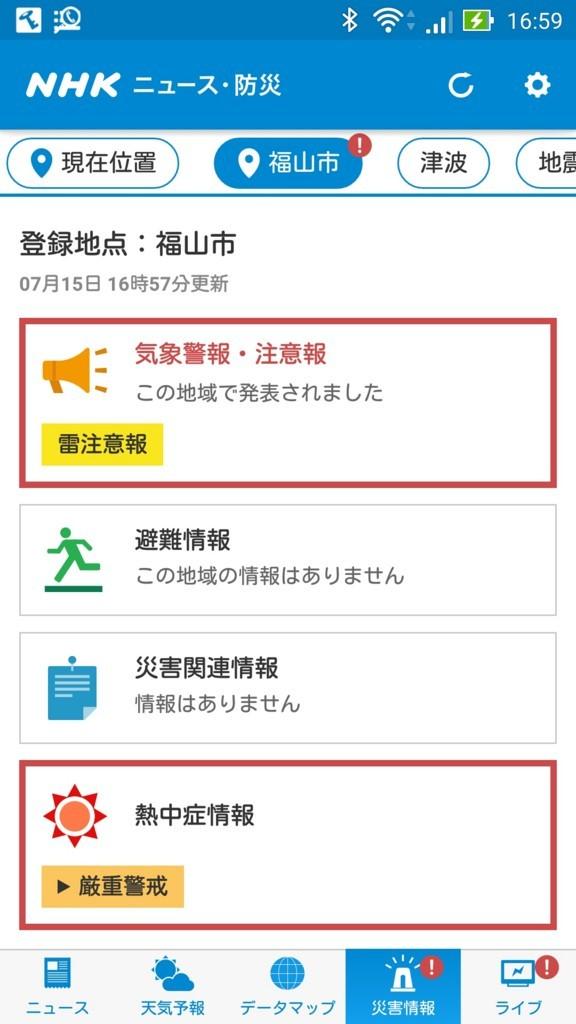 f:id:yasukun2006:20170715170340j:plain