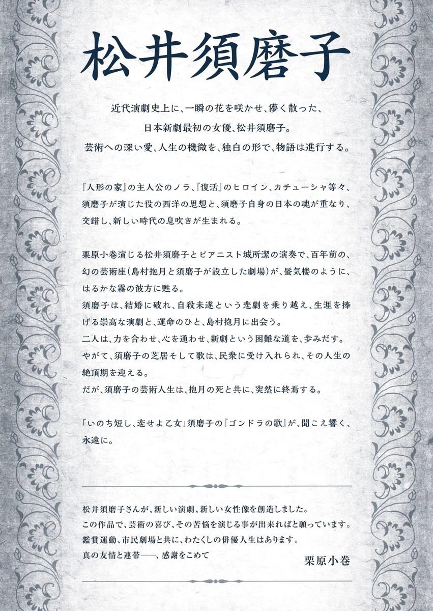 f:id:yasukun2006:20190503065605j:plain