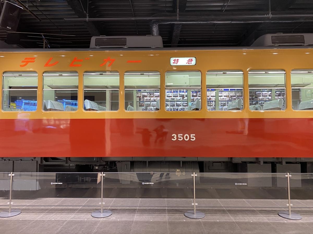 f:id:yasukun2228:20191119024227j:plain