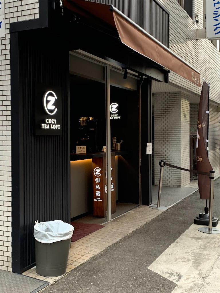 f:id:yasukun2228:20191211222801j:image