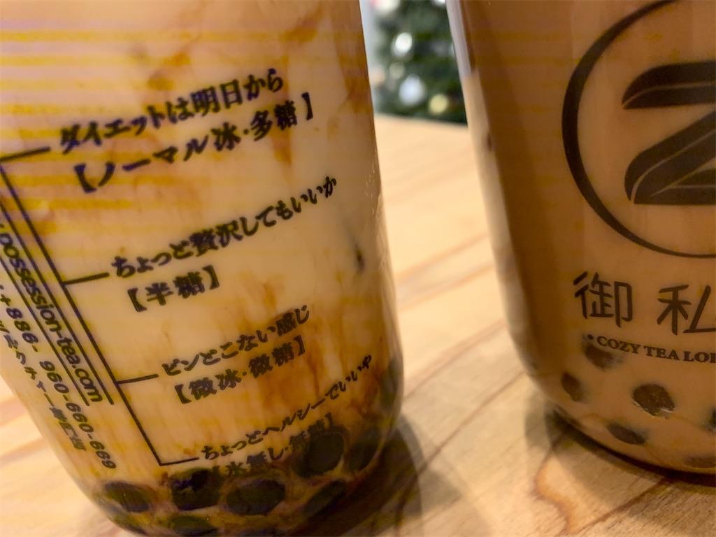 f:id:yasukun2228:20191211224325j:image