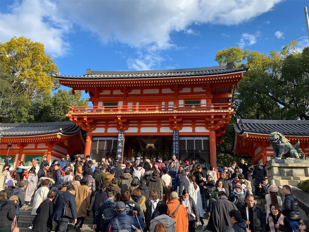 f:id:yasukun2228:20200105150555j:image