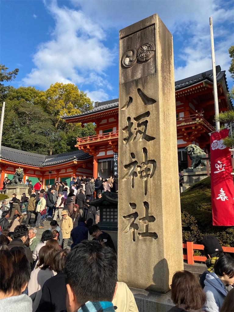 f:id:yasukun2228:20200105150621j:image