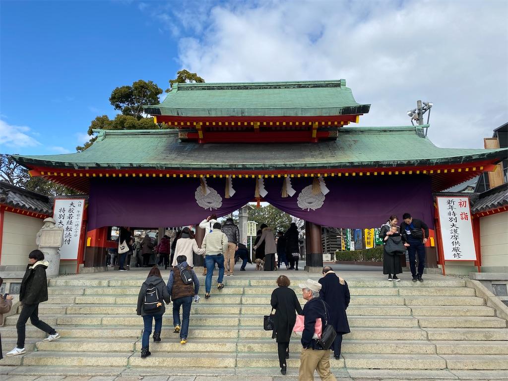 f:id:yasukun2228:20200107200627j:image