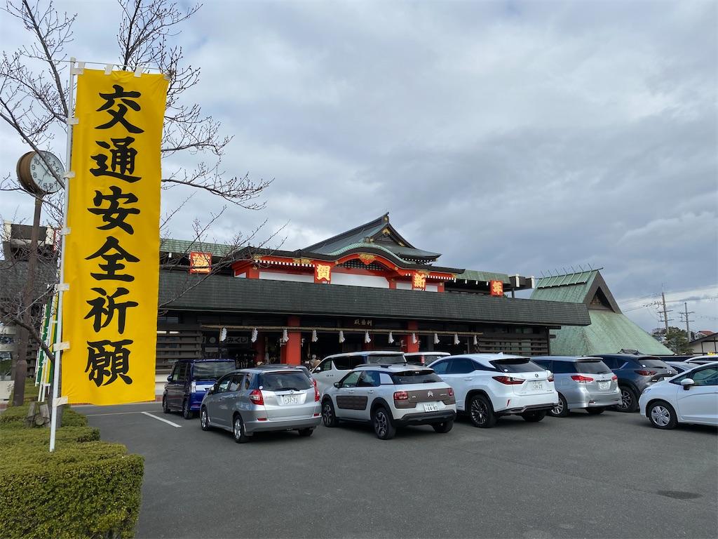f:id:yasukun2228:20200107200825j:image