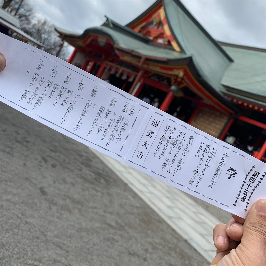 f:id:yasukun2228:20200107201725j:image