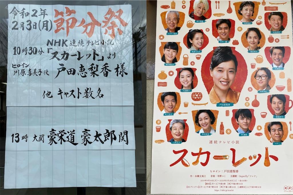 f:id:yasukun2228:20200107202724j:image