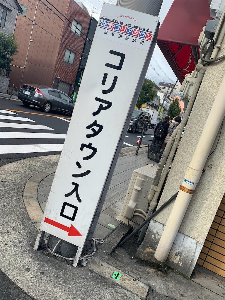 f:id:yasukun2228:20200118144545j:image