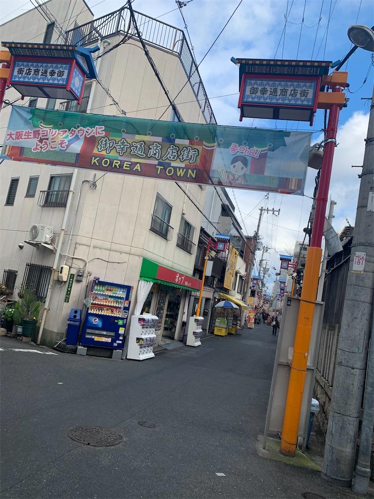 f:id:yasukun2228:20200118144915j:image