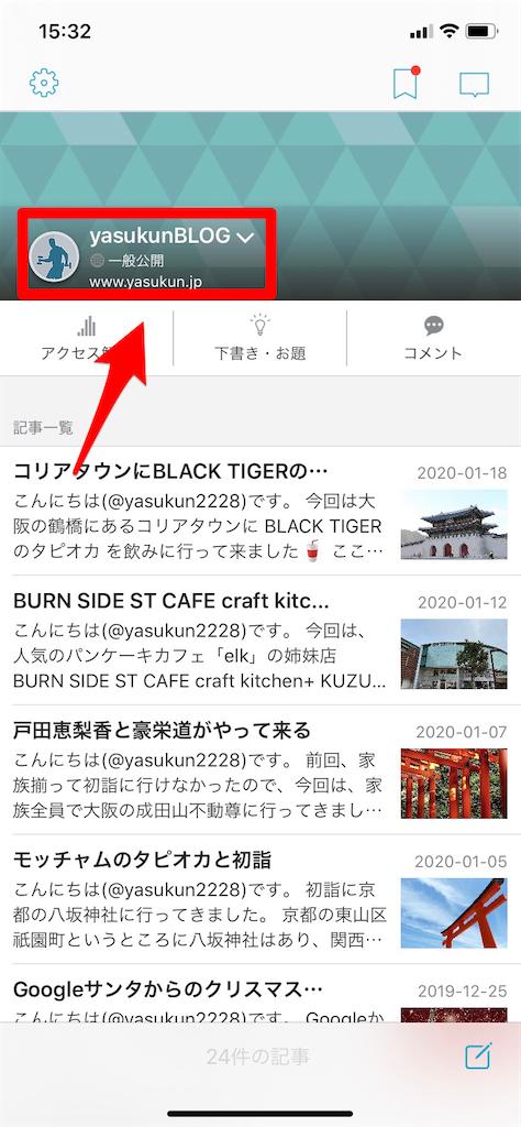 f:id:yasukun2228:20200119171245p:image