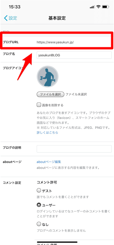 f:id:yasukun2228:20200119171544p:image