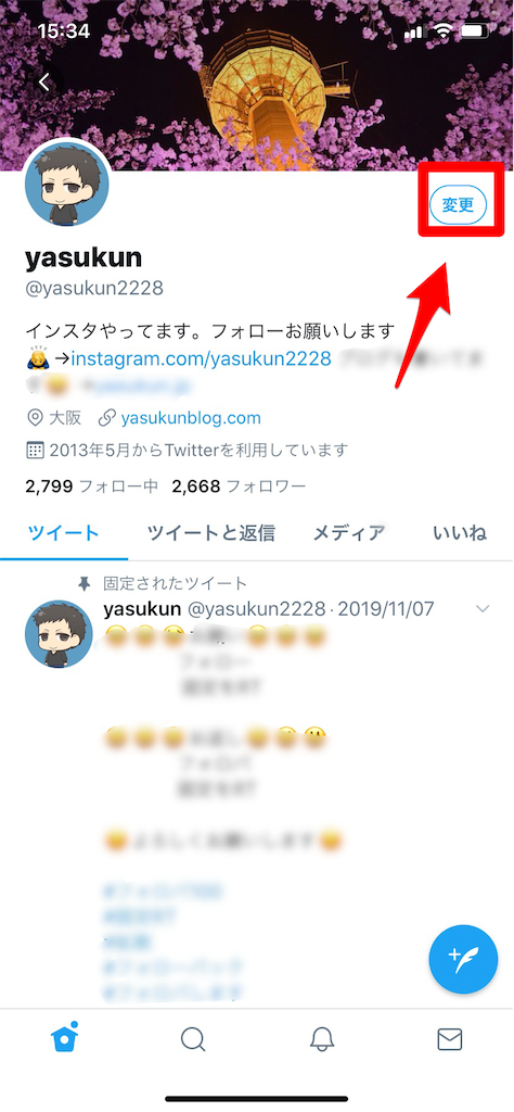 f:id:yasukun2228:20200119190020p:image