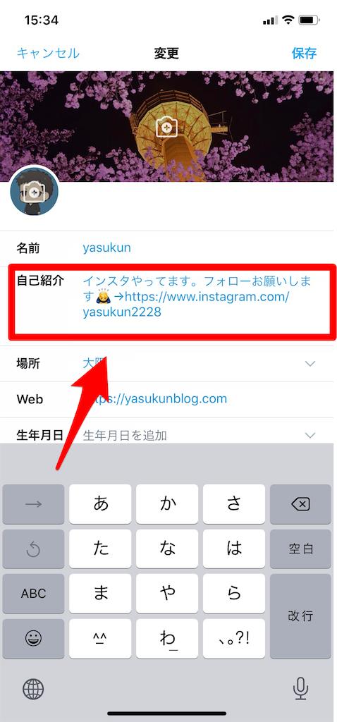 f:id:yasukun2228:20200119190148p:image