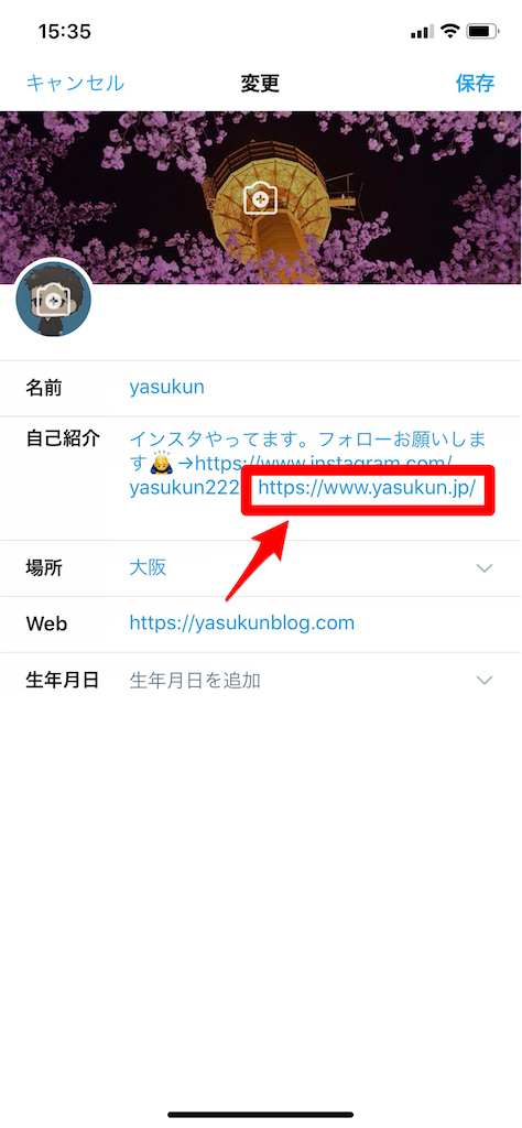 f:id:yasukun2228:20200119190417p:image