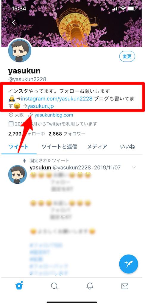f:id:yasukun2228:20200119191136p:image