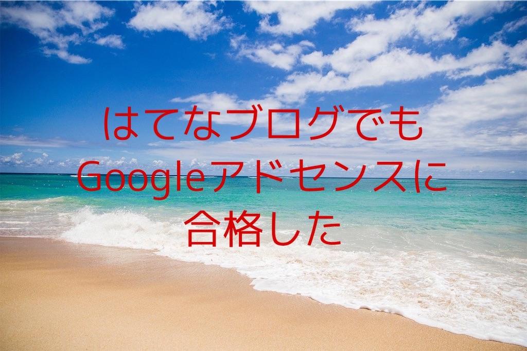 f:id:yasukun2228:20200122205407j:image