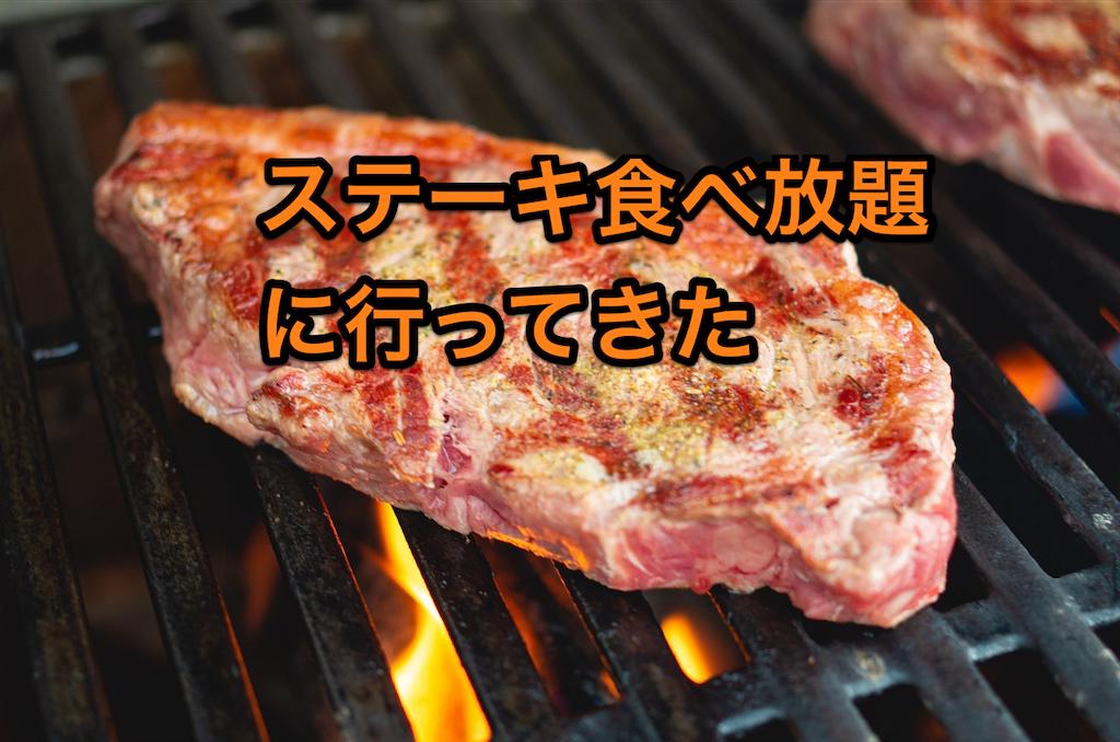 f:id:yasukun2228:20200129164849p:image