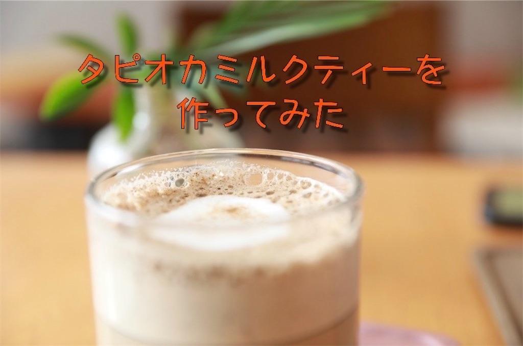 f:id:yasukun2228:20200202225507j:image