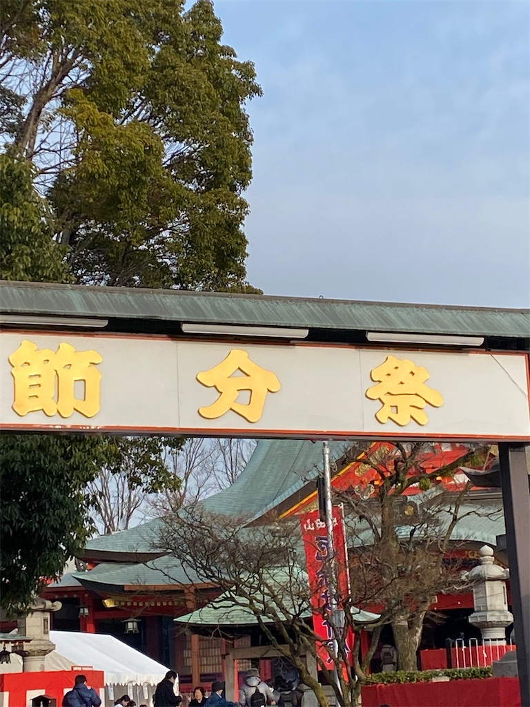 f:id:yasukun2228:20200203200041j:image