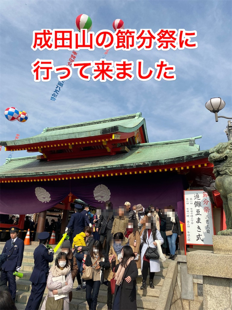 f:id:yasukun2228:20200203200226j:image