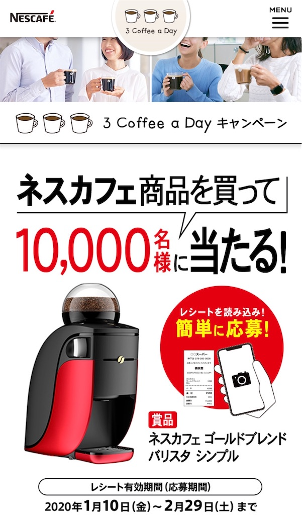 f:id:yasukun2228:20200206164325j:image