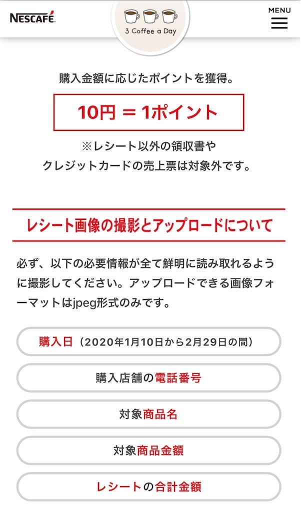 f:id:yasukun2228:20200206164551j:image