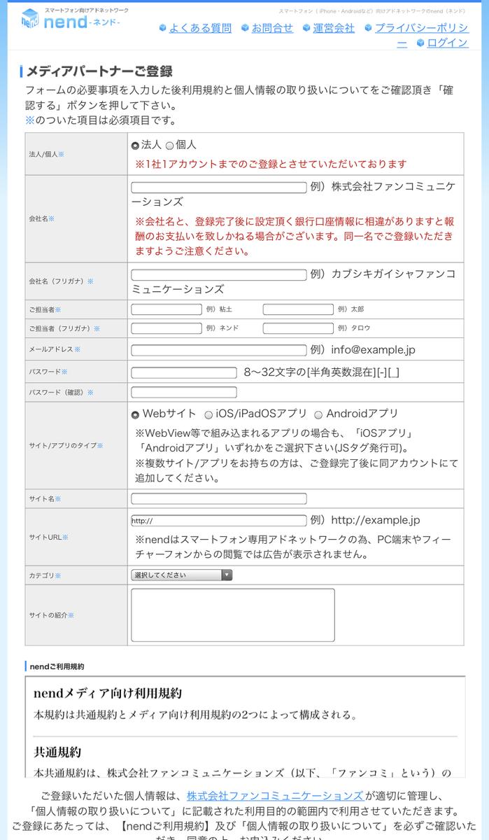 f:id:yasukun2228:20200217174958p:plain