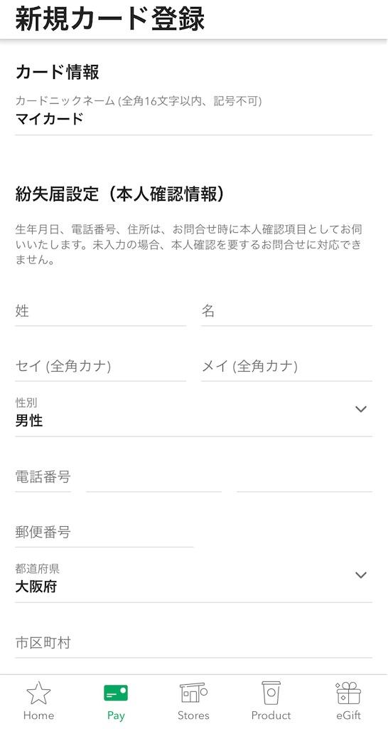 f:id:yasukun2228:20200221180743j:image