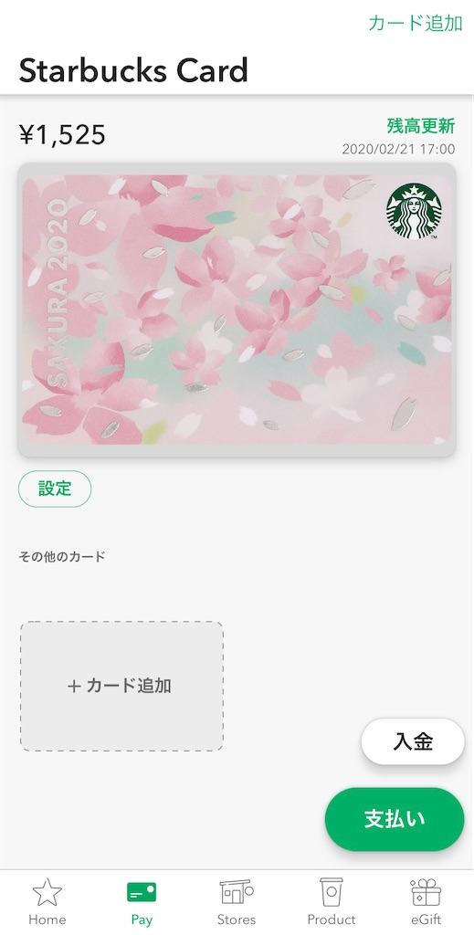 f:id:yasukun2228:20200221180941j:image