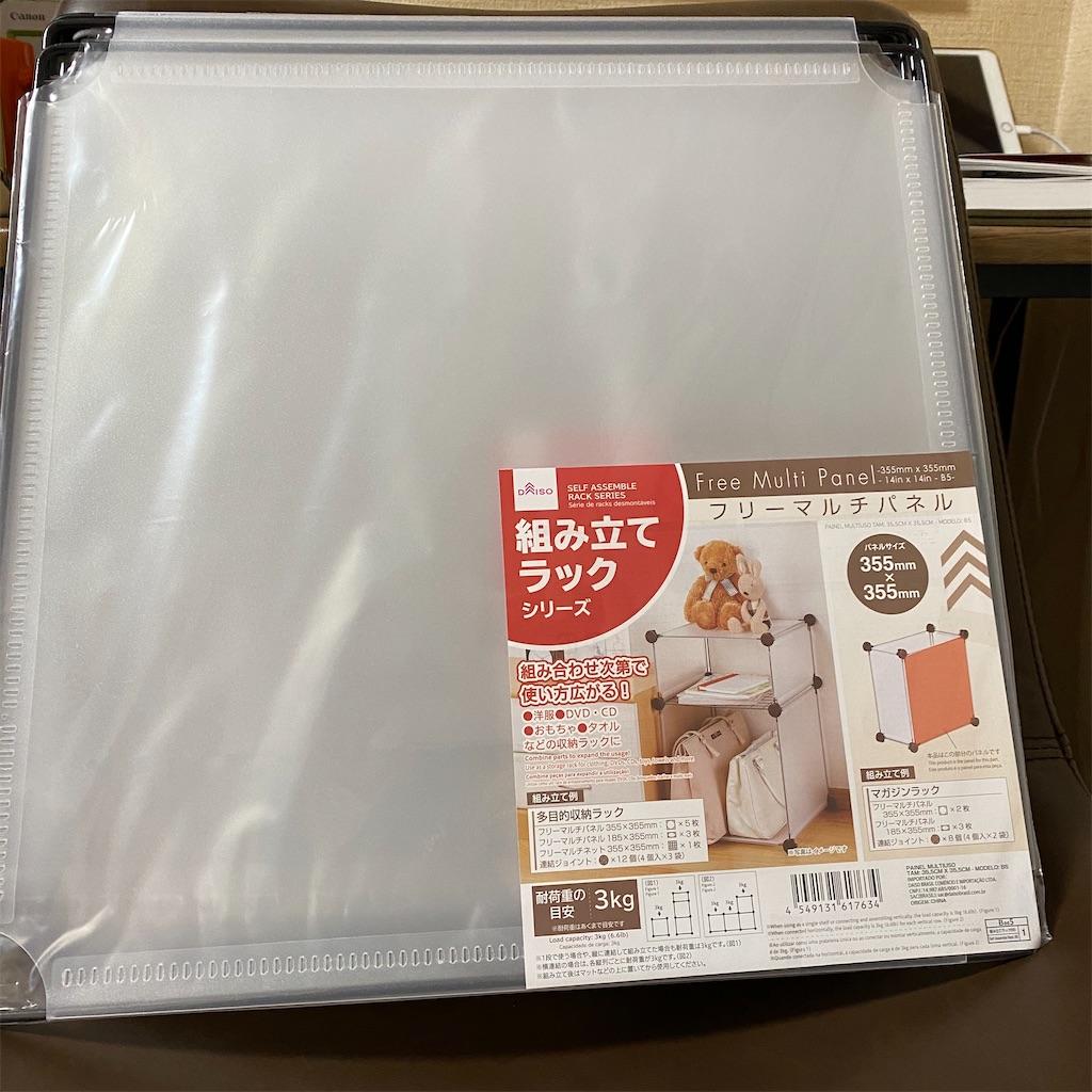 f:id:yasukun2228:20200509211102j:image