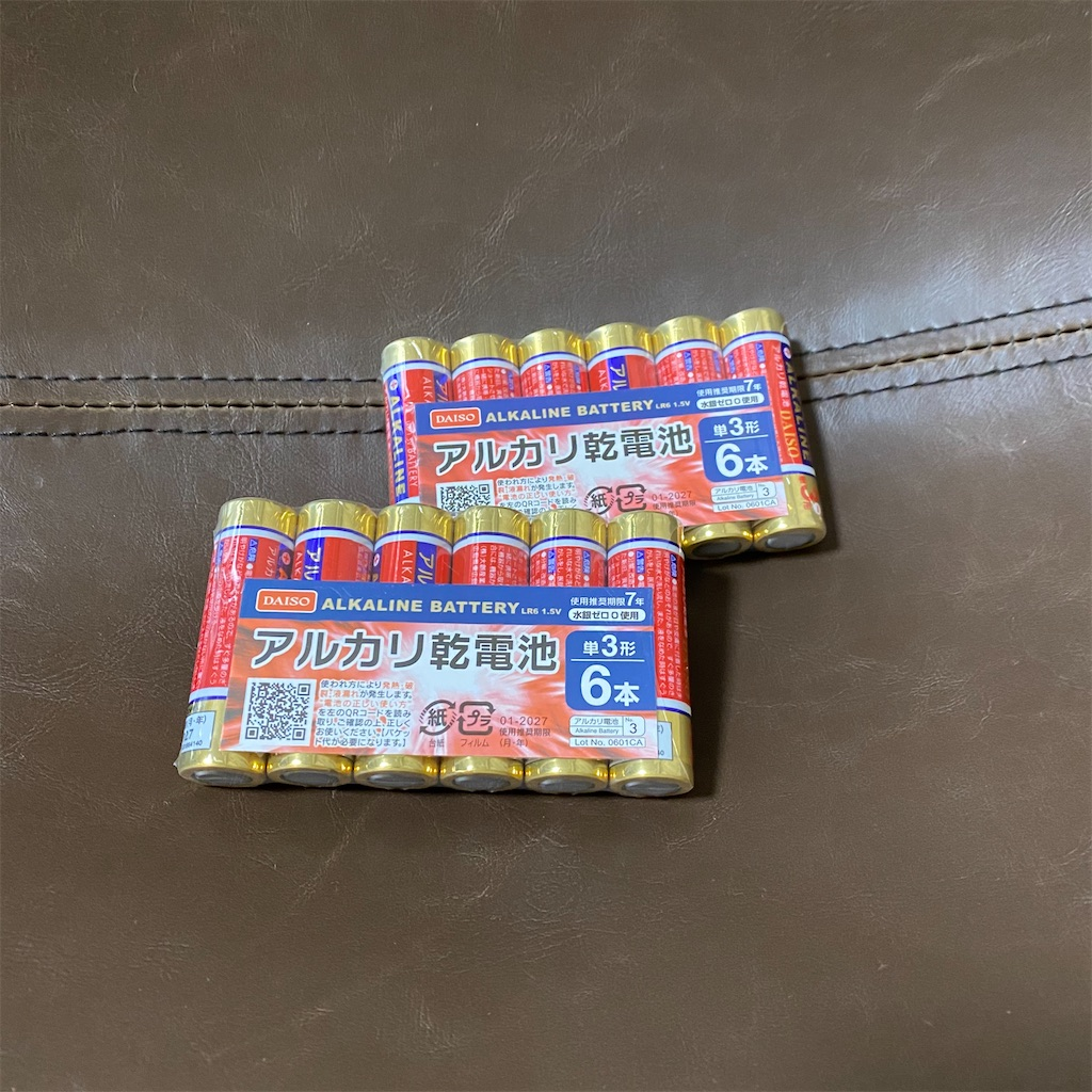 f:id:yasukun2228:20200509211634j:image