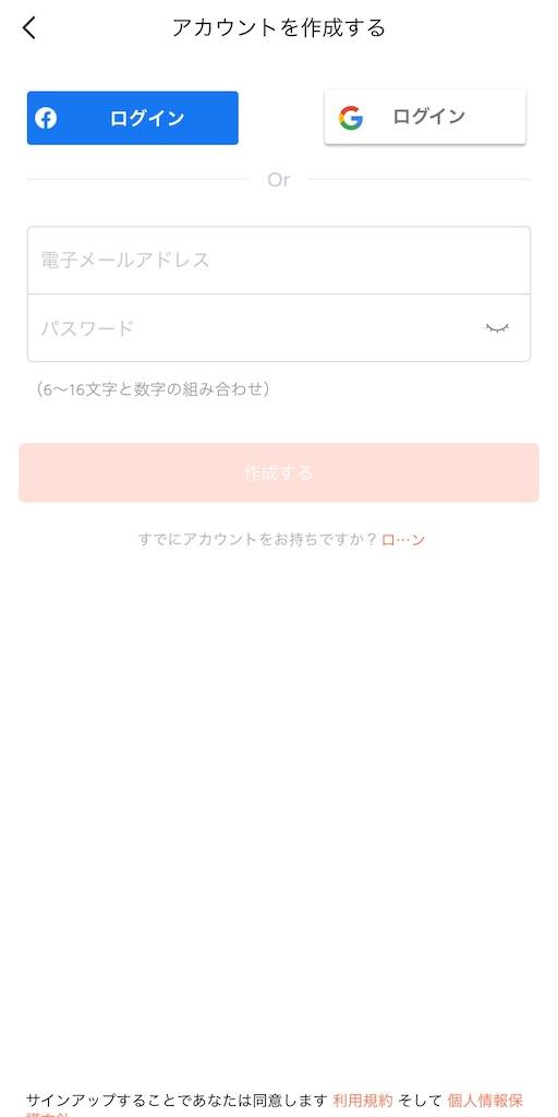 f:id:yasukun2228:20200515193910j:image