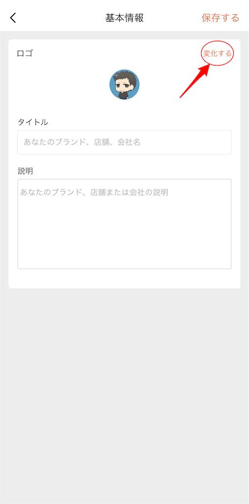 f:id:yasukun2228:20200515194426p:image