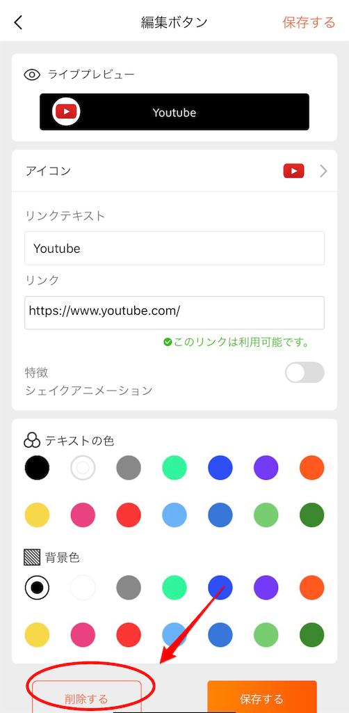 f:id:yasukun2228:20200515195006p:image