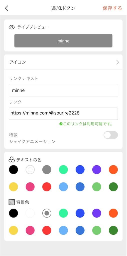 f:id:yasukun2228:20200515195741j:image