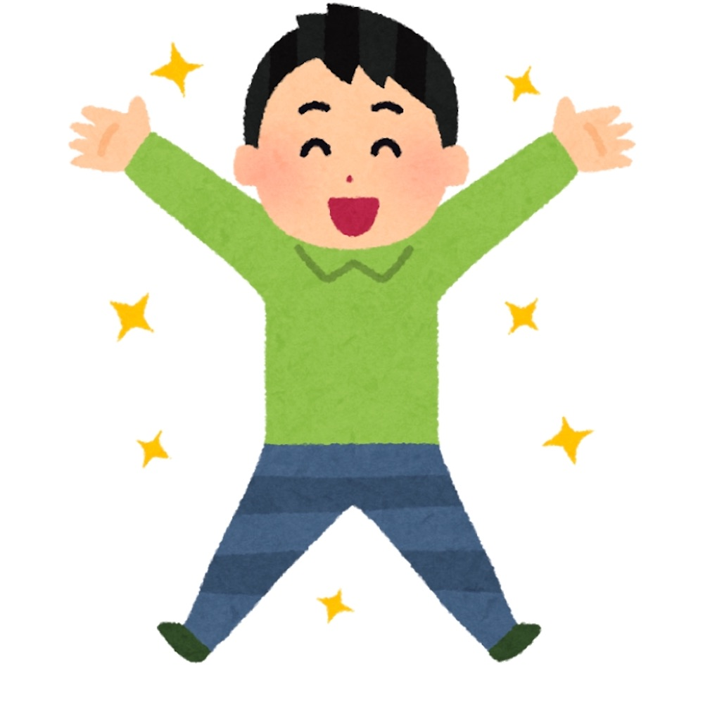 f:id:yasukun2228:20200616131316j:image
