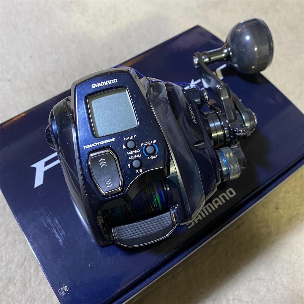 f:id:yasukun2228:20201127002517j:image