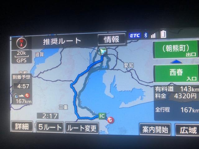 f:id:yasukuratonio:20190916164306j:plain
