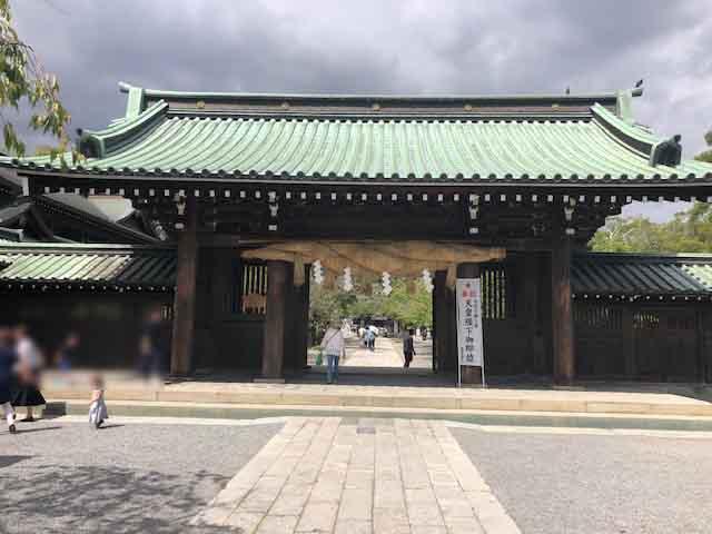 f:id:yasukuratonio:20190922094558j:plain
