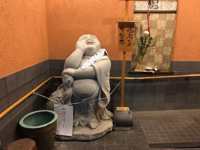f:id:yasukuratonio:20190923095129j:plain