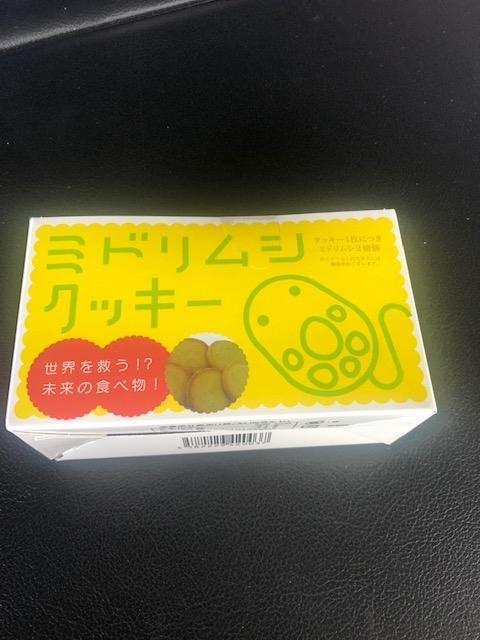 f:id:yasukuratonio:20190923140319j:plain