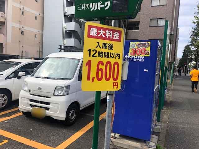 f:id:yasukuratonio:20190925232523j:plain