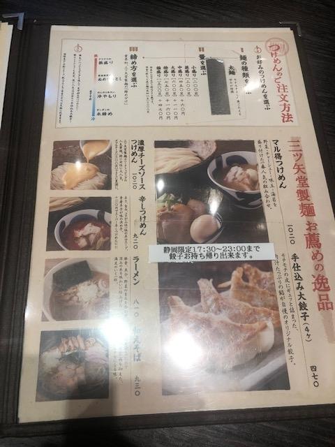 f:id:yasukuratonio:20190928001011j:plain