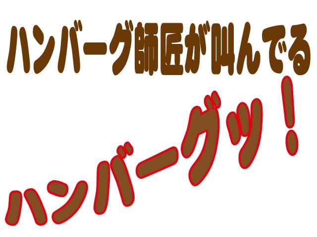 f:id:yasukuratonio:20190929172951j:plain