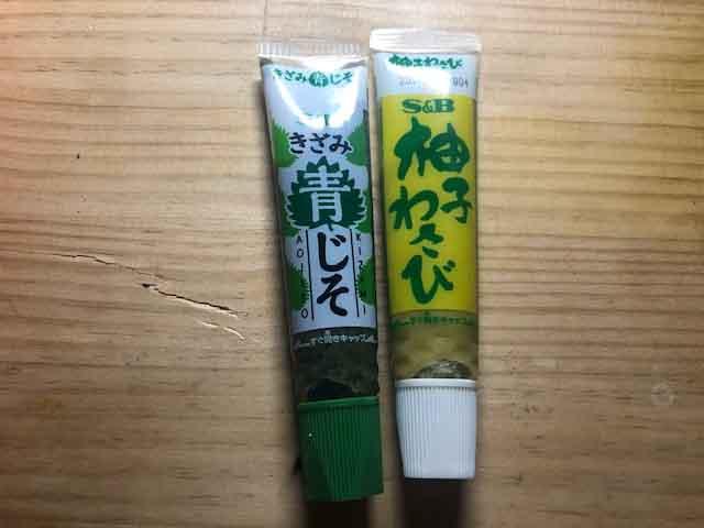 f:id:yasukuratonio:20191003010127j:plain