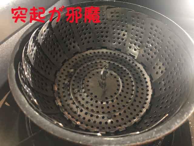 f:id:yasukuratonio:20191005191716j:plain
